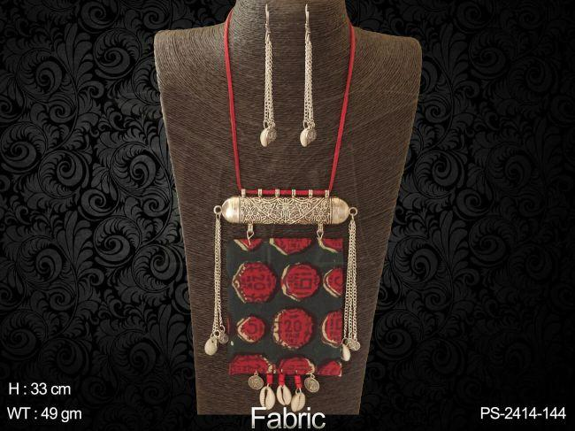 Fabric-Pendant-Set-PS-2414Rubk-144-HK.jpg