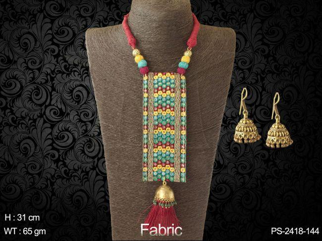 Fabric-Pendant-Set-PS-2418Yru-144-HK.jpg