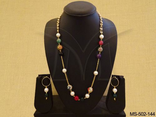 Western-Mala-Set-MS-502Mu-144-MX.jpg